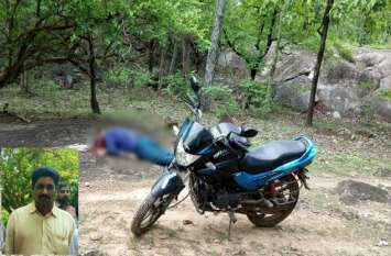 तेलंगाना के अगवा टीआरएस नेता की माओवादियों ने पांच दिन बाद सुकमा के किस्टाराम में की हत्या