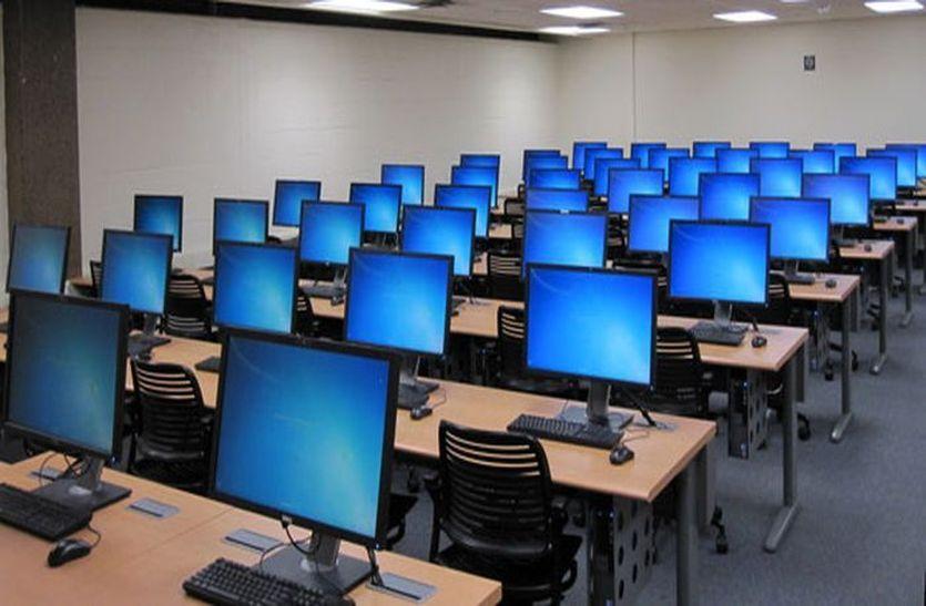 Innovation: कॉलेज स्टूडेंट्स करेंगे हाइटेक लेब में प्रेक्टिकल