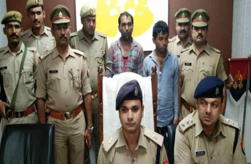 25 हजार के इनामी साजिद की तीन राज्यों की पुलिस को थी तलाश, गिरफ्तार