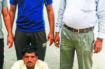 Drug Smuggling : 16 लाख की अफीम के साथ तस्कर गिरफ्तार