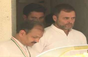 बैंक मानहानि केस: अहमदाबाद मेट्रोपोलिटन कोर्ट से राहुल गांधी को मिली जमानत