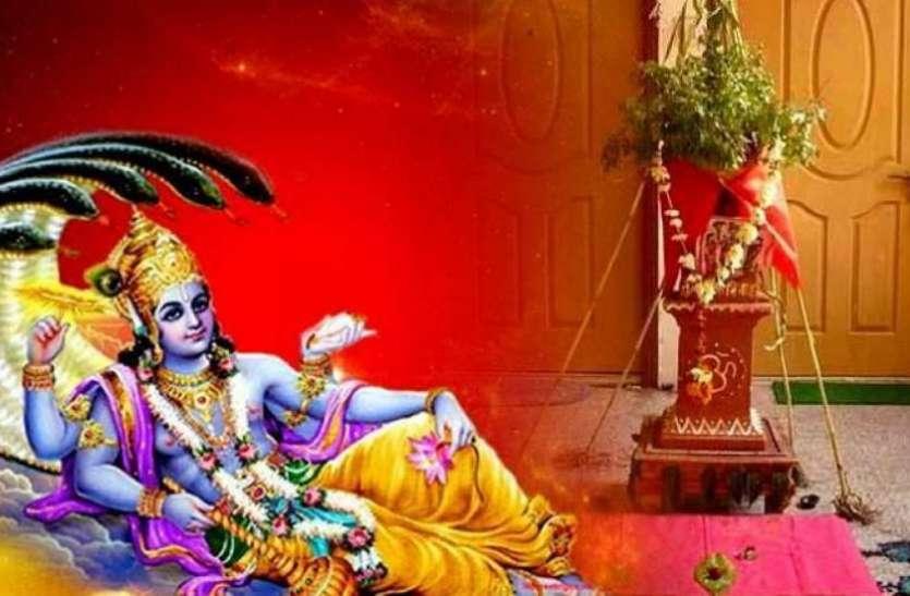 देवशयनी एकादशी : आज विष्णु जी को प्रसन्न करने के लिए करें ये 10 काम, पूरी होगी मनोकामनाएं