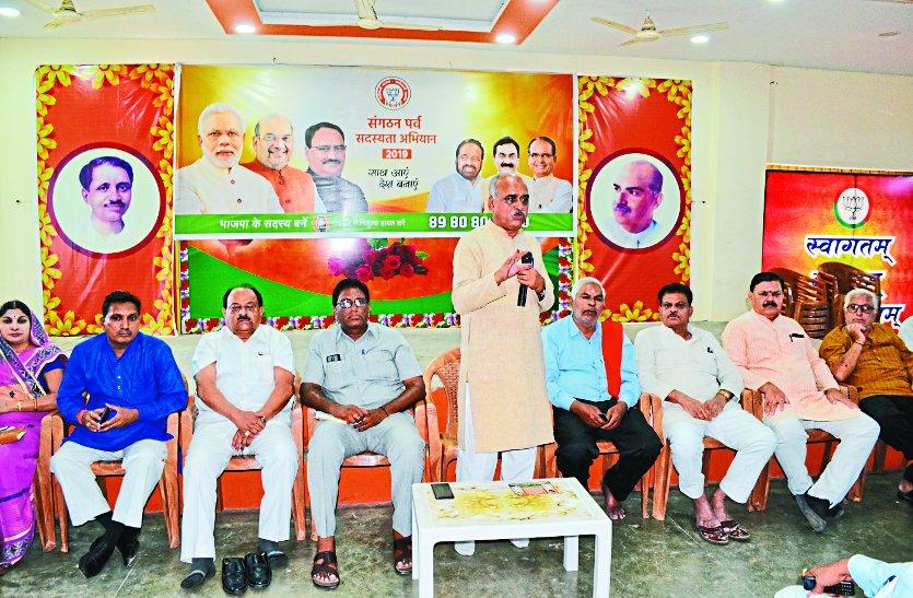कमलनाथ के गढ़ में भाजपा इस रणनीति पर करेगी काम