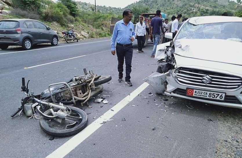 उदयपुर सलूम्बर रोड पर बाइक-कार की भिड़न्त में युवक की मौत, ईलाज के दौरान तोड़ा दम