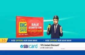 Flipkart Big Shopping Days सेल, Redmi-Oppo और Samsung स्मार्टफोन्स पर 5,000 रुपये का डिस्काउंट