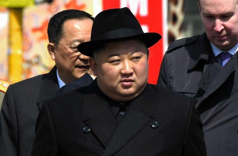 किम जोंग उन के लिए संविधान में संशोधन, उत्तर कोरिया के औपचारिक प्रमुख घोषित