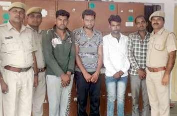 सरकारी निर्माण स्थल से रात में चोरी करते थे सरिये, ठेकेदार सहित 4 गिरफ्तार