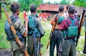 बीजापुर में नक्सलियों ने चेरपाल से एसआई का किया अपहरण