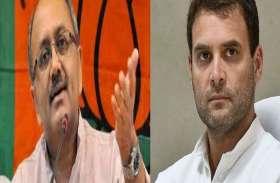 योगी के मंत्री का राहुल गांधी पर निशाना, कहा 5 साल से एक ही मुद्दे पर हैं अटके