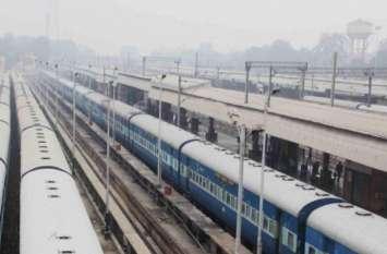 लखनऊ चारबाग से चलने वाली करीब आधा दर्जन ट्रेन 17 जुलाई तक रद्द, रिजर्वेशन कराने वाले यात्रियों में हड़कंप, देखें लिस्ट