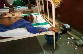 पहले हादसे में टूटा पैर और फिर अस्पताल की छत का प्लास्टर गिरने से फूटा इस शख्स का सिर