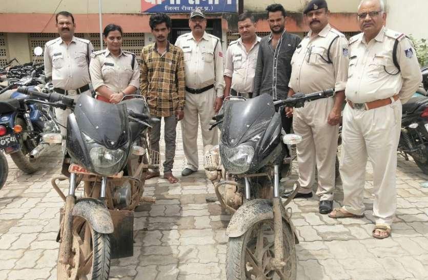 चोरी की बाइक खरीदना पड़ा महंगा, पुलिस ने पकड़ा, जानिए क्या था मामला