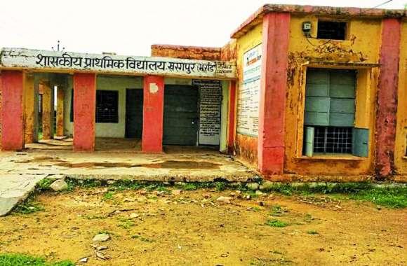 प्रधानमंत्री की पहल पर सांसद का गोद लिया जिले का पहला गांव, जहां स्कूल भी नहीं खुलता