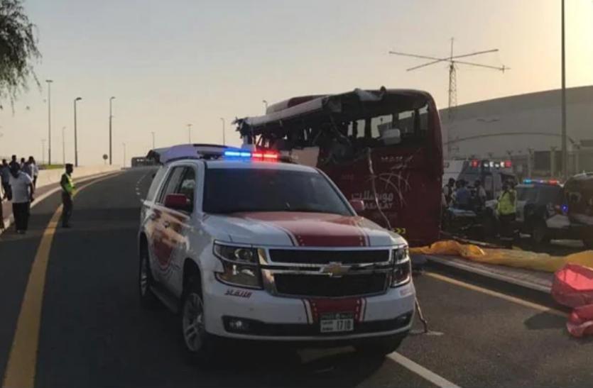 दुबई बस दुर्घटना: ओमानी ड्राइवर को 9 लाख डॉलर जुर्माना के साथ 7 साल जेल की सजा