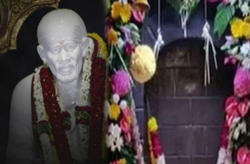 शिरडी में साल भर बाद फिर चमत्कार, दीवार पर दिखे साईं बाबा!