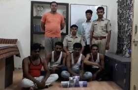 लोहावट पुलिस की बड़ी कार्रवाई, 1 करोड़ की अवैध स्मैक के साथ चार युवक गिरफ्तार