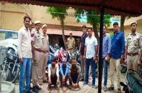 राजस्थान के इन 20 साल के गुरु-चेले ने मिलकर चुराई 800 बाइक, पुलिस महकमे में हडक़ंप