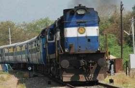 त्योहार पर ट्रेनों का संकट! जयपुर आने-जाने वाली कई ट्रेनें रहेंगी रद्द, यात्रा करने से पहले पढ़ लें ये जरूरी खबर