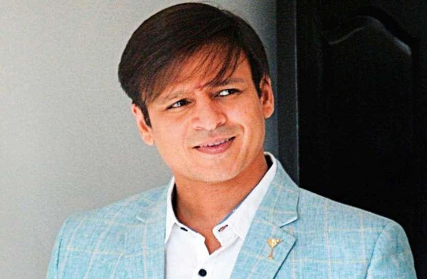 कोचिंग पढऩे वाले गरीब छात्रों का खर्च उठाएंगे अभिनेता विवेक ओबरॉय
