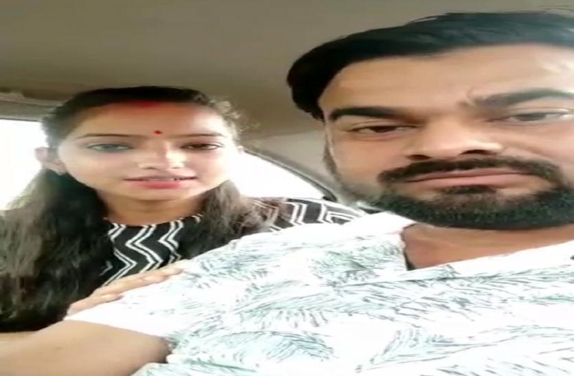प्रेम विवाह करने वाली बीजेपी विधायक की बेटी के आरोपों पर राजीव राणा का बयान- देखें वीडियो