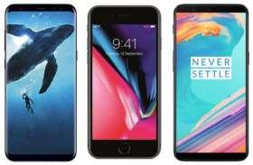 यहां काफी सस्ते में मिलते हैं Apple, Samsung और OnePlus के महंगे स्मार्टफोन्स