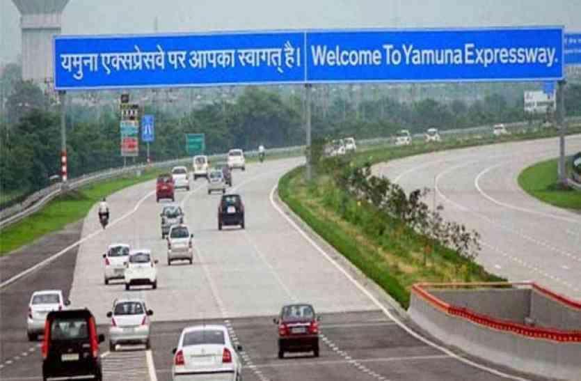 मथुरा के पास 7 हजार करोड़ रुपये की लागत से बसाया जाएगा वृंदावन शहर