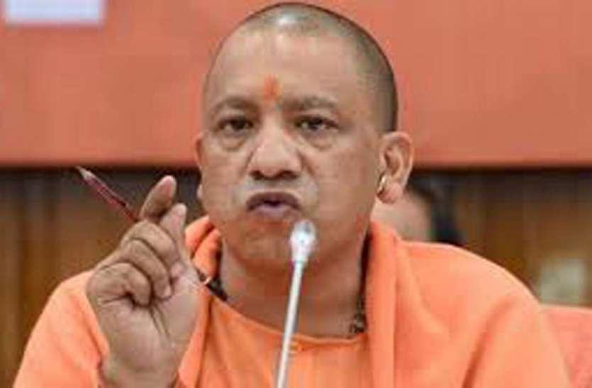 बुंदेलखंड (BUNDELKHAND)के लिए योगी सरकार (YOGI SARKAR)की बड़ी योजना, जल्द होने जा रहा है ये काम