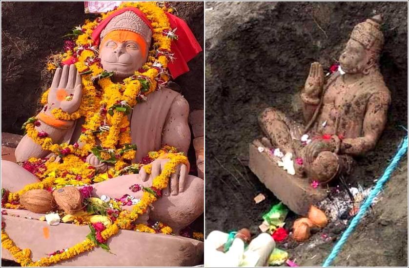 Ancient Statue Found
