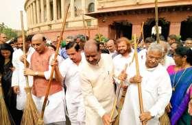 लोकसभा स्पीकर ओम बिरला ने संसद में सदस्यों के साथ लिया स्वच्छता का संकल्प, मंत्री— सांसद भी हुए शामिल