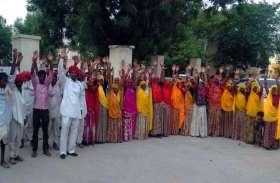 चरागाह भूमि पर अतिक्रमण कर काश्त करने का किया विरोध, ग्रामीणों ने प्रदर्शन कर कार्रवाई की मांग की