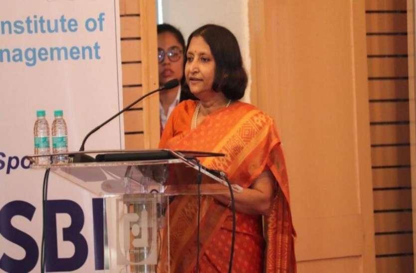 वर्ल्ड बैंक की MD और CFO बनीं भारत की अंशुला कांत, लंबे समय से SBI में दे रही थीं सेवाएं