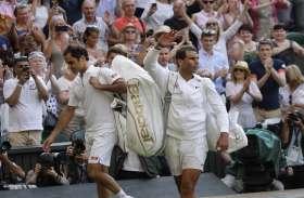 विंबलडन टेनिस चैंपियनशिप : फेडरर और जोकोविच में होगा खिताबी मुकाबला