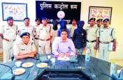 बोरी में लूट की घटना को अंजाम देने वाले बदमाश पुलिस गिरफ्त में