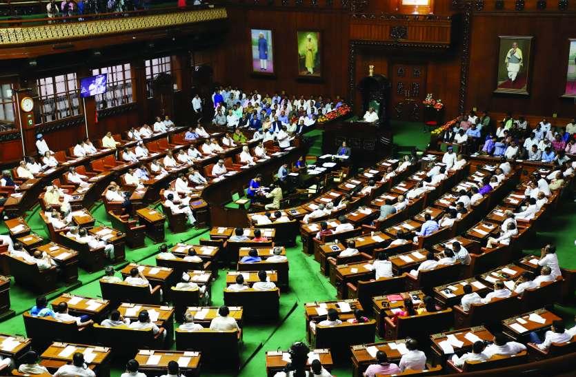Karnataka crisis: सुप्रीम कोर्ट से विधायकों की गुहार, इस्तीफा मंजूर हो