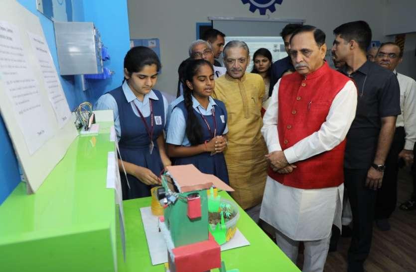 Gujarat will open visualization school ,says CM Rupani गुजरात में स्थापित करेंगे विजुअलाइजेशन स्कूल: मुख्यमंत्री