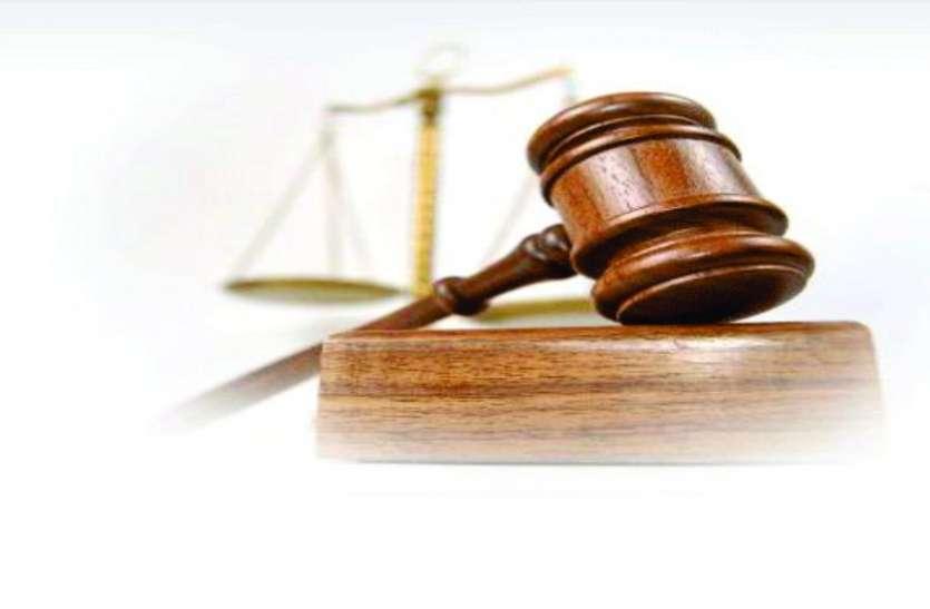 जामनगर : बलात्कार के दोषी को उम्रकैद
