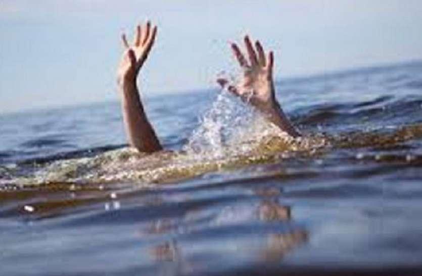 नहाते समय नदी में दो किशोर डूबे, एक का शव नहीं मिला