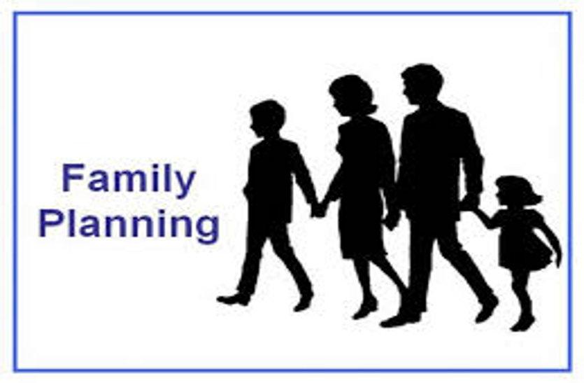 परिवार नियोजन में पुरुष नहीं दिखा रहे दिलचस्पी, महिलाओं के मुकाबले नाम मात्र की पुरुष नसबंदी