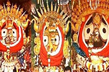 Puri Rathyatra 2019 : महाप्रभु जगन्नाथ के सोनावेश दर्शन को लाखों श्रद्धालु पुरी में उमड़े