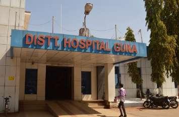 District Hospital : गुना जिला अस्पताल बीमार, गंभीर मरीजों को नहीं मिल रहा इलाज