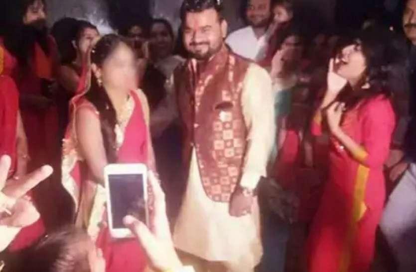 BJP MLA की बेटी ने जिस लड़के से की शादी उसकी पहले हो चुकी है सगाई