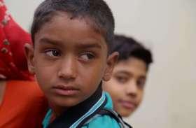 बच्चे की तलाश में ढाई घंटे मची अफरा-तफरी,स्कूल में छुट्टी के बावजूद नही पहुंचा था घर