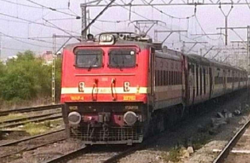 रेलवे ने जारी किया नया टाइम-टेबल, कामायनी और पैसेंजर पांच मिनट पहले आएगी खंडवा