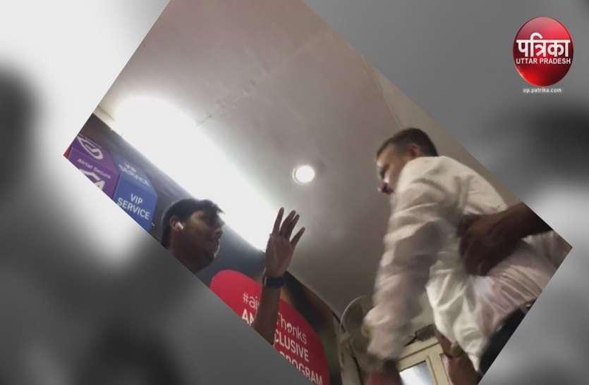 बीजेपी के इस कद्दावर नेता के दामाद पर मारपीट करने का मुकदमा दर्ज, वीडियो वायरल