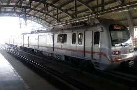 जानें, कब शुरू होगी सीतापुरा से जयपुर मेट्रो !