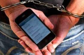 नेपाल और बांग्लादेश में बेचे जा रहे मुंबई से चुराए गए मोबाइल