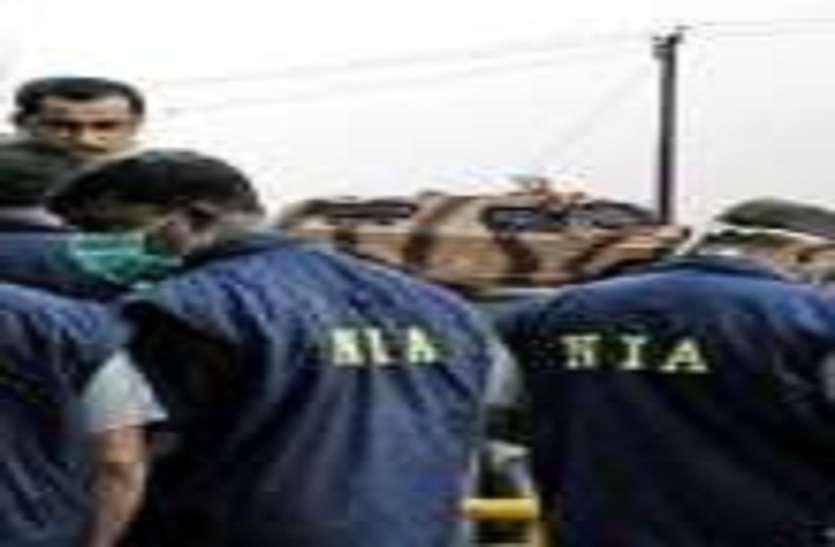Antilia Case में एनआईए का बड़ा दावा, सचिन वाजे के घर से बरामद हुए 62 कारतूस