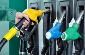 Petrol Diesel Price Today : शनिवार को पेट्रोल की कीमतों में हुई बढ़ोतरी, डीजल के दाम रहे स्थिर