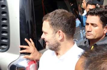 Rahul Gandhi: राहुल गांधी अदालत में हुए पेश, जमानत मिली