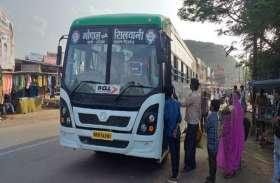 Bus Service : भोपाल से सिलवानी के बीच शुरू हुई बीसीएलएल बस सेवा